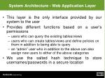 system architecture web application layer