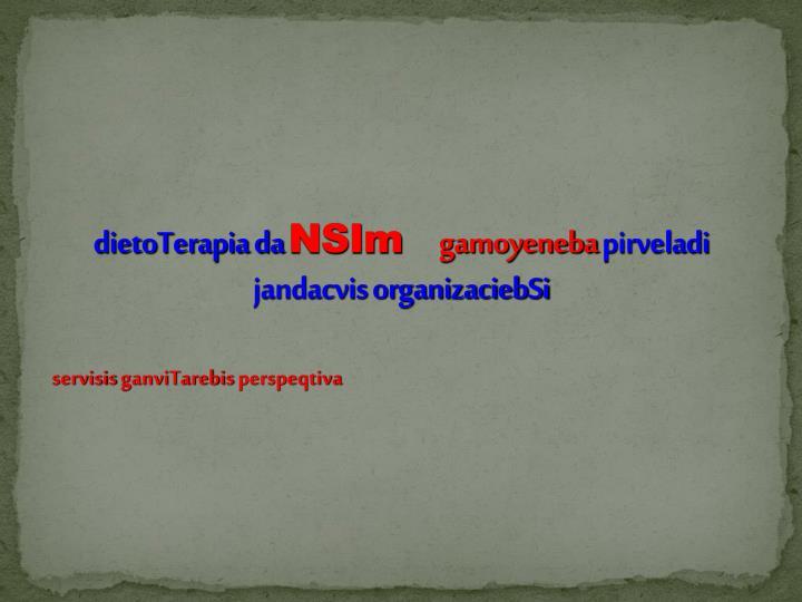 dietoterapia da nsim gamoyeneba pirveladi jandacvis organizaciebsi