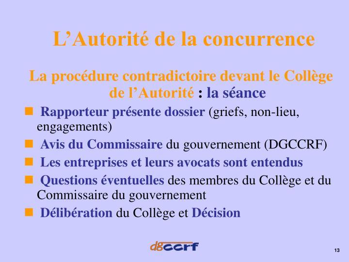 L'Autorité de la concurrence