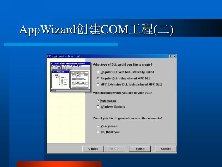 AppWizard