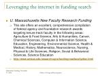 leveraging the internet in funding search3