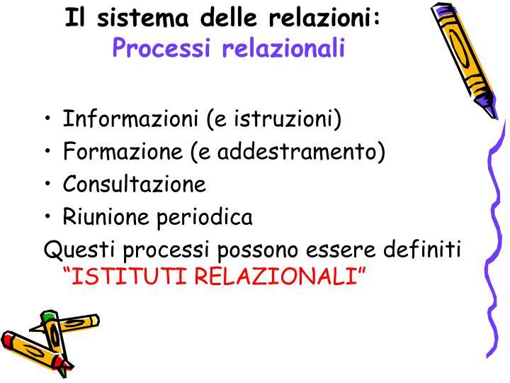 Il sistema delle relazioni: