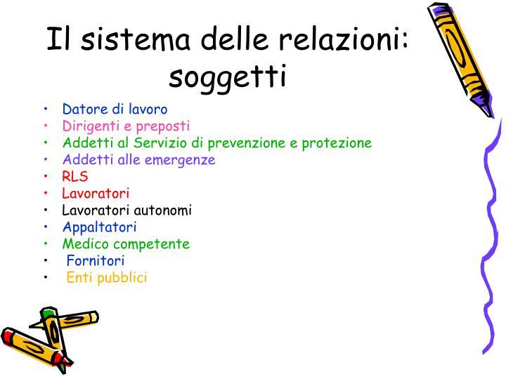 Il sistema delle relazioni: soggetti