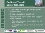 on street transit center concepts