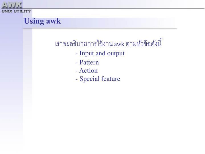 Using awk
