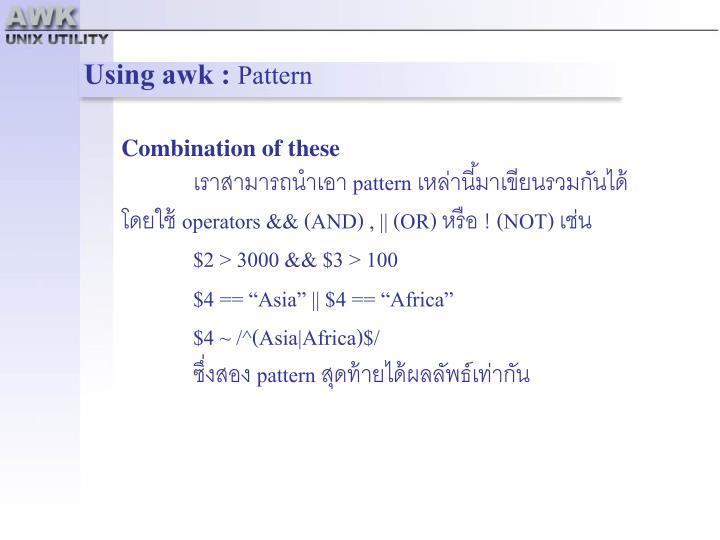 Using awk :