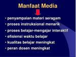 manfaat media