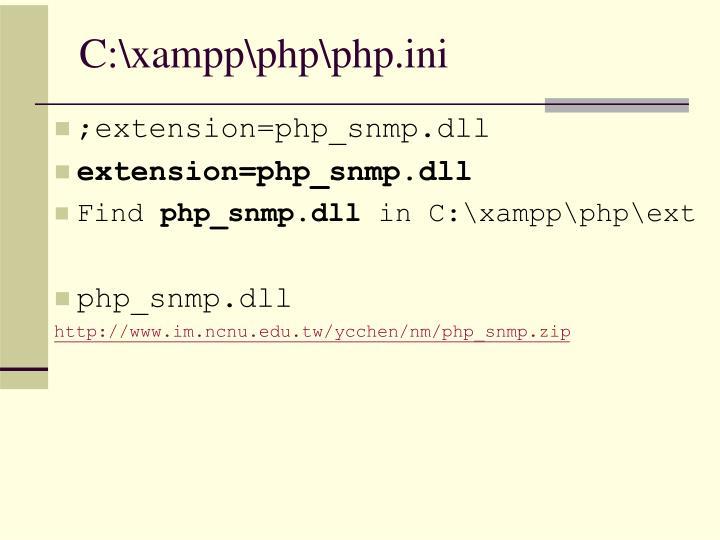 C:\xampp\php\php.ini