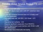 possible water source project 1