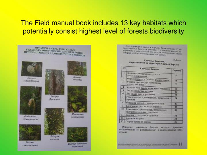 The Field manual book includes