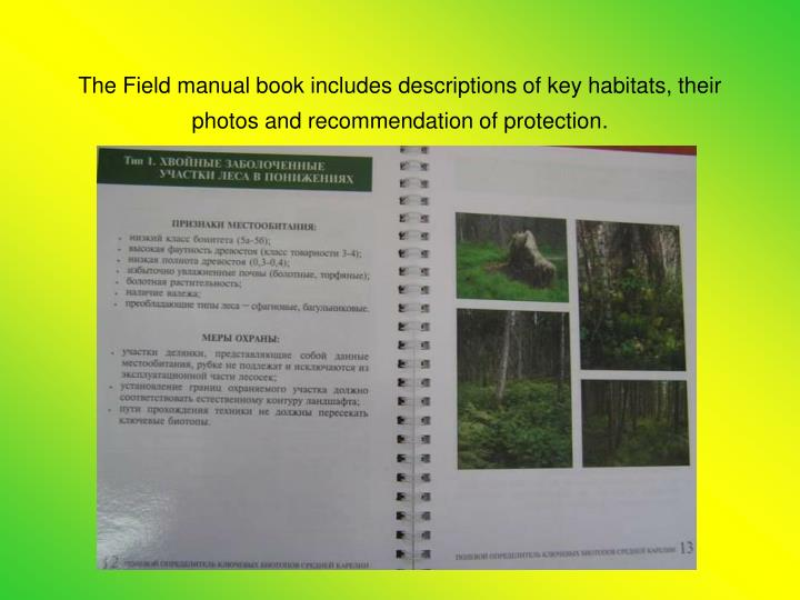 The Field manual book includes descriptions of key habitats, their photos and recommendation of protection