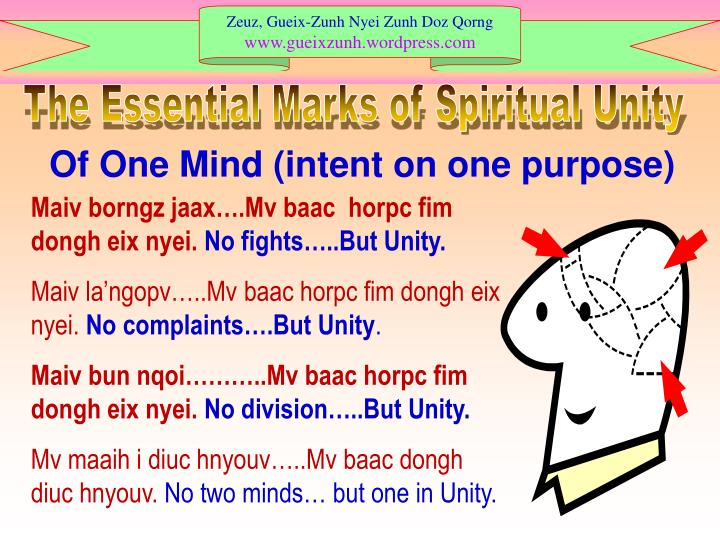 The Essential Marks of Spiritual Unity