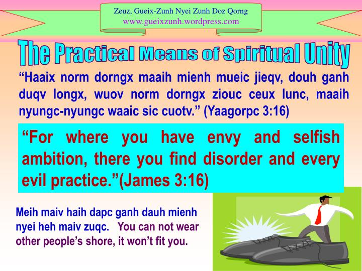 The Practical Means of Spiritual Unity