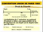 convention union de paris 1883