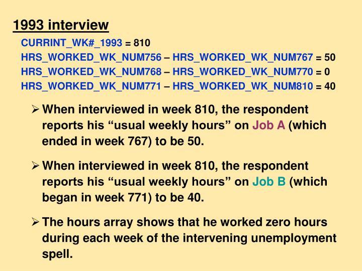 1993 interview