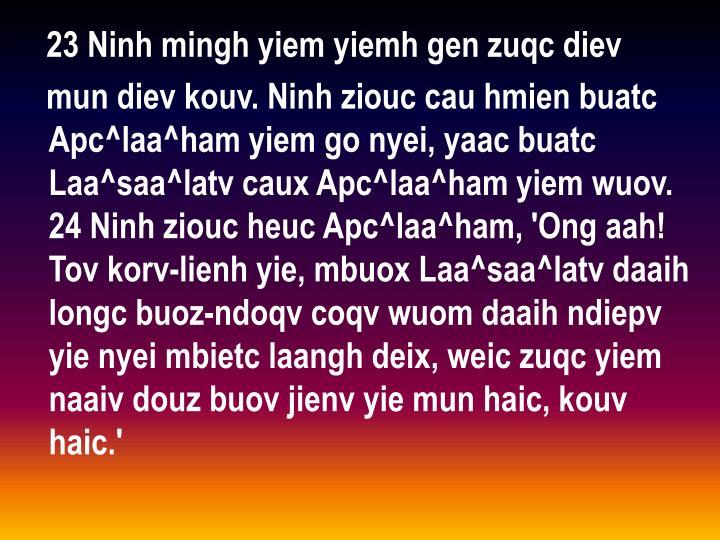 23 Ninh mingh yiem yiemh gen zuqc diev