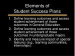 elements of student success plans