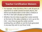 teacher certification waivers5