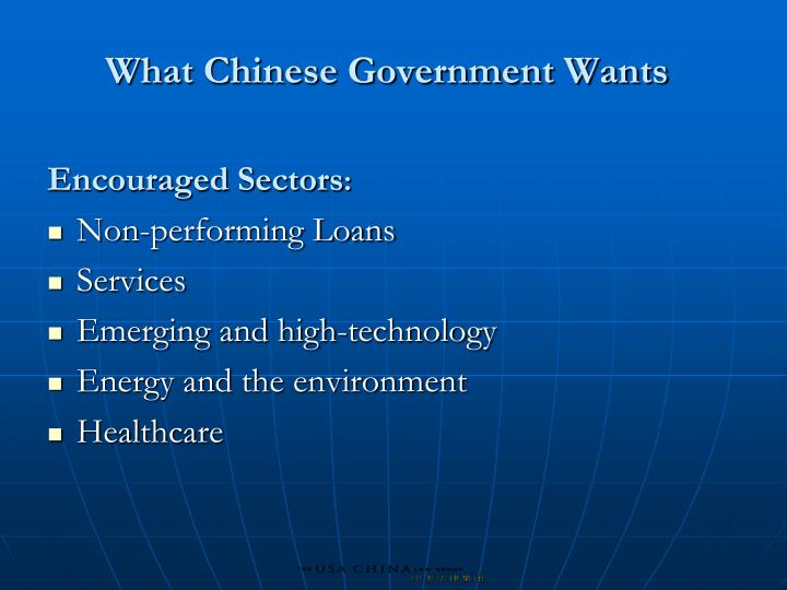What Chinese Government Wants