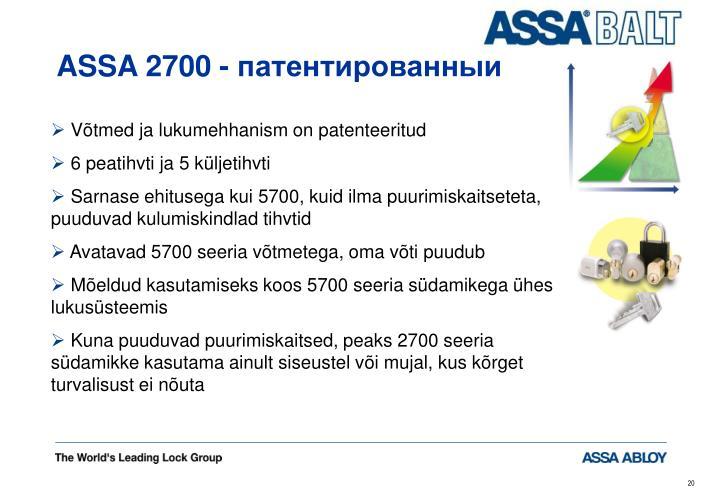 ASSA 2700 -