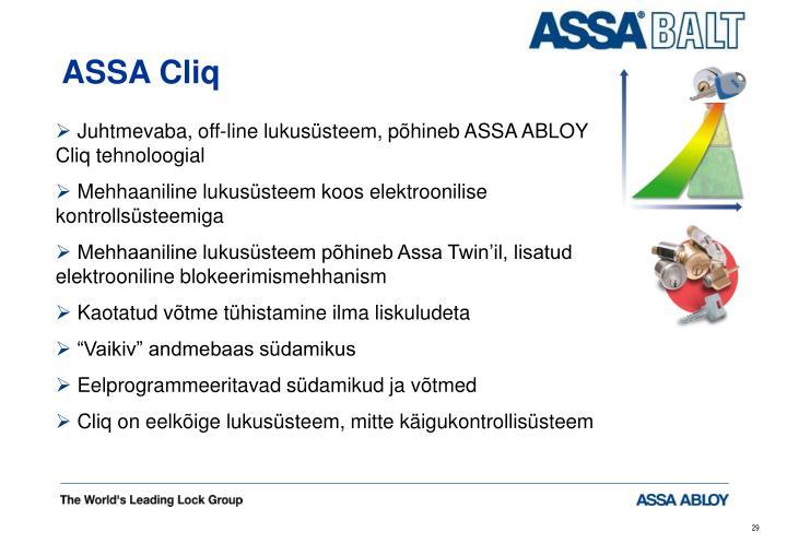 ASSA Cliq