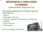 brownfield area wide planning implementation resource tool2