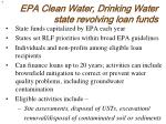 epa clean water drinking water state revolving loan funds