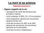 la mort et sa science1