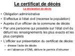 le certificat de d c s