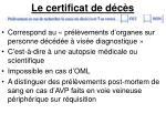 le certificat de d c s10