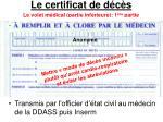 le certificat de d c s4