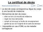le certificat de d c s9