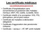 les certificats m dicaux11