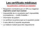 les certificats m dicaux13