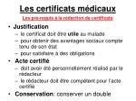 les certificats m dicaux3