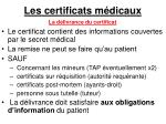 les certificats m dicaux4