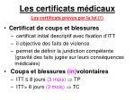 les certificats m dicaux7