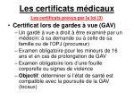 les certificats m dicaux9