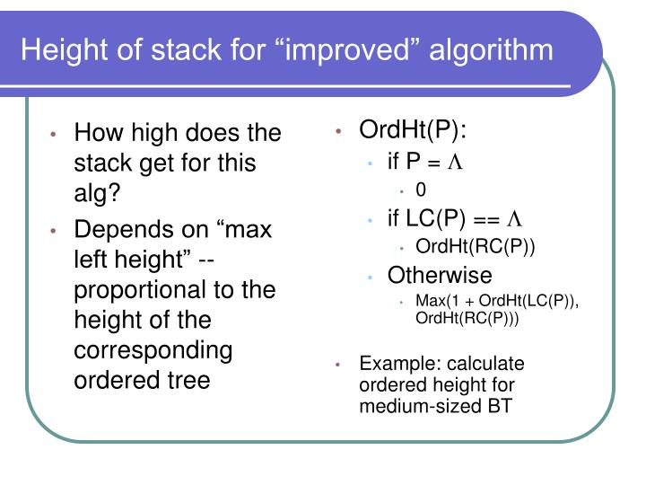 How high does the stack get for this alg?