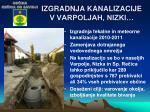 izgradnja kanalizacije v varpoljah nizki