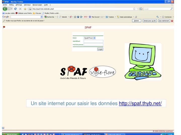 Un site internet pour saisir les données