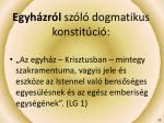 egyh zr l sz l dogmatikus konstit ci