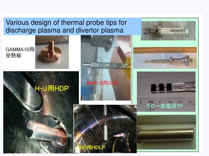 Various design of thermal probe tips for discharge plasma and divertor plasma
