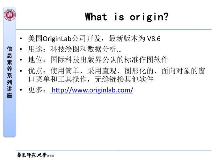 What is origin?
