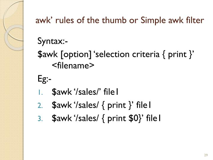 awk' rules of the thumb or Simple awk filter