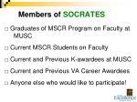 members of socrates