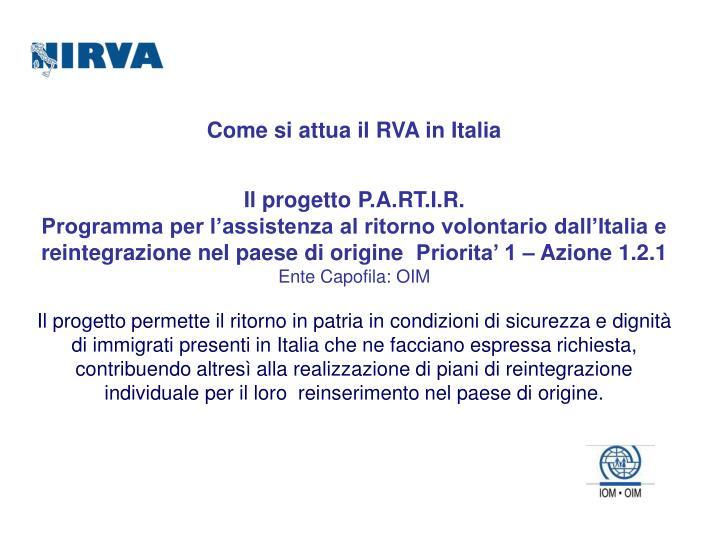 Come si attua il RVA in Italia