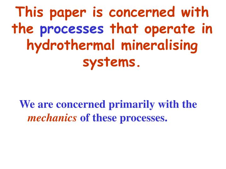 This paper is concerned with the