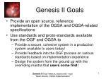 genesis ii goals