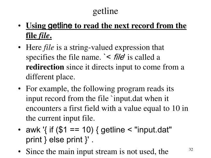 getline
